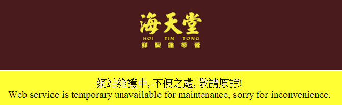 findings of hoi tin tong essay Create your free, one-page website in just a few minutes.
